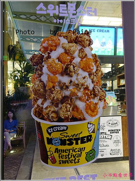 弘大sweet monster 爆米花冰淇淋 (3).JPG