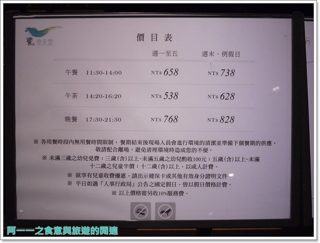 捷運世貿台北101美食饗食天堂吃到飽buffet海鮮螃蟹image003