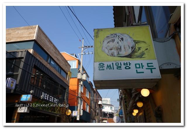 윤씨밀방 III01