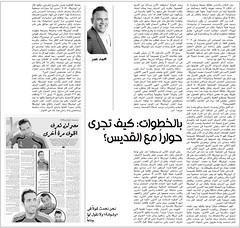 :         (JournalistMohamedOmar) Tags: omar mohamed   wwwmohamedomarinfo wwwmohamedomarws wwwwashwashaorg wwwwashwashacom wwwmohamedomarco