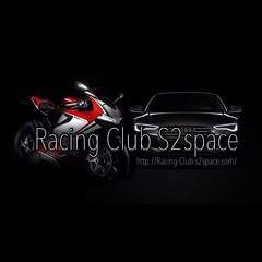 คลับ และ ร้านจำหน่ายชุดแต่งรอบคัน กันชน หน้า-หลัง สเกิร์ต สปอยเลอร์ ฯ 091-8760078, Line id racing.shop