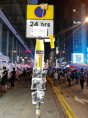 MongKok 31 (bubbleooooo2007) Tags: world road bridge light red wild food dog game building green sign lady night digital dark wonder kid model doll mood dof dragon hand sad drink accident good g board great hard award hong kong idol figure drug land seafood 2014 rerd outstandingshots