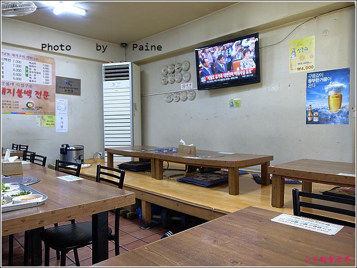 弘大烤肉定食白飯食堂 (4).JPG