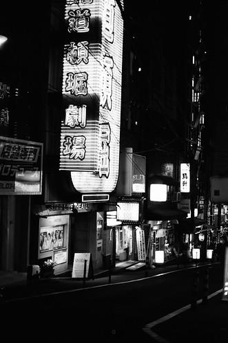 TOKYOi© Nicolas Brulez-16.jpg