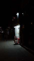 (//DannyBoy//) Tags: paris nuit night shop market épicerie