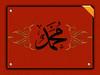 Muhammed (karoglan.nurfelak) Tags: muhammaed dini islmic islmicart hatyazili renkli red green blue yellow mohammed mmm 3mim karoglan rasittunca rasittuncacom
