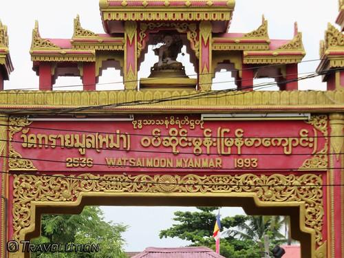 Wat Sai Moon Myanmar Pagoda, Chiang Mai
