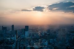 Tokyo City Sunset (Pop_narute) Tags: tokyo city sunset sun cityscape town skyline light cloud