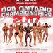 HR_OntarioChampionships_Poster_2017_WEB