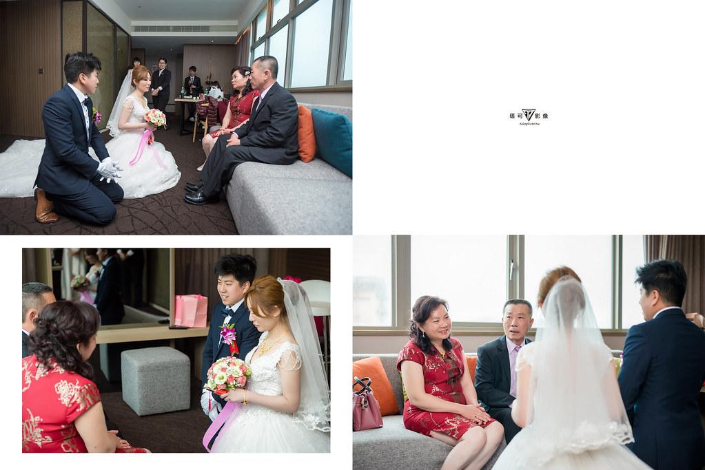 [台北婚攝]Eric&Wenny|新莊典華|雙儀式