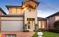 16 Deneden Avenue, Kellyville Ridge NSW