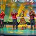 Babkina_concert_034