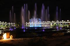 Diyatha Uyana Park