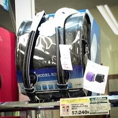 กระเป๋านักเรียนญี่ปุ่นใบละ 50,000 กว่าเยนราคาไม่เบาเลยทีเดียว #talontv #talongin #japan