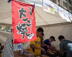20140222_JapanFestival2014_004