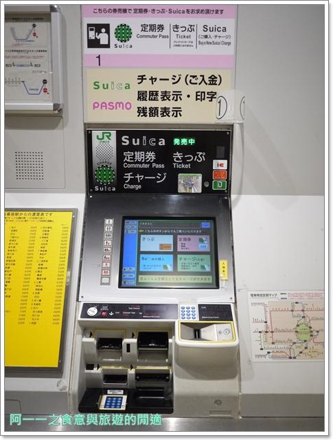 日本東京美食和幸豬排千葉海濱幕張image012