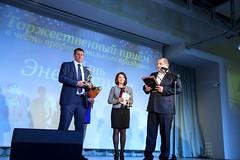 2 премия 2013