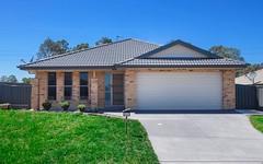 25 Kelman Drive, Cliftleigh NSW