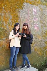 IMG_3556 (Ethene Lin) Tags: 象山 人像 單眼相機