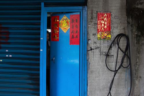 Taipei blue door