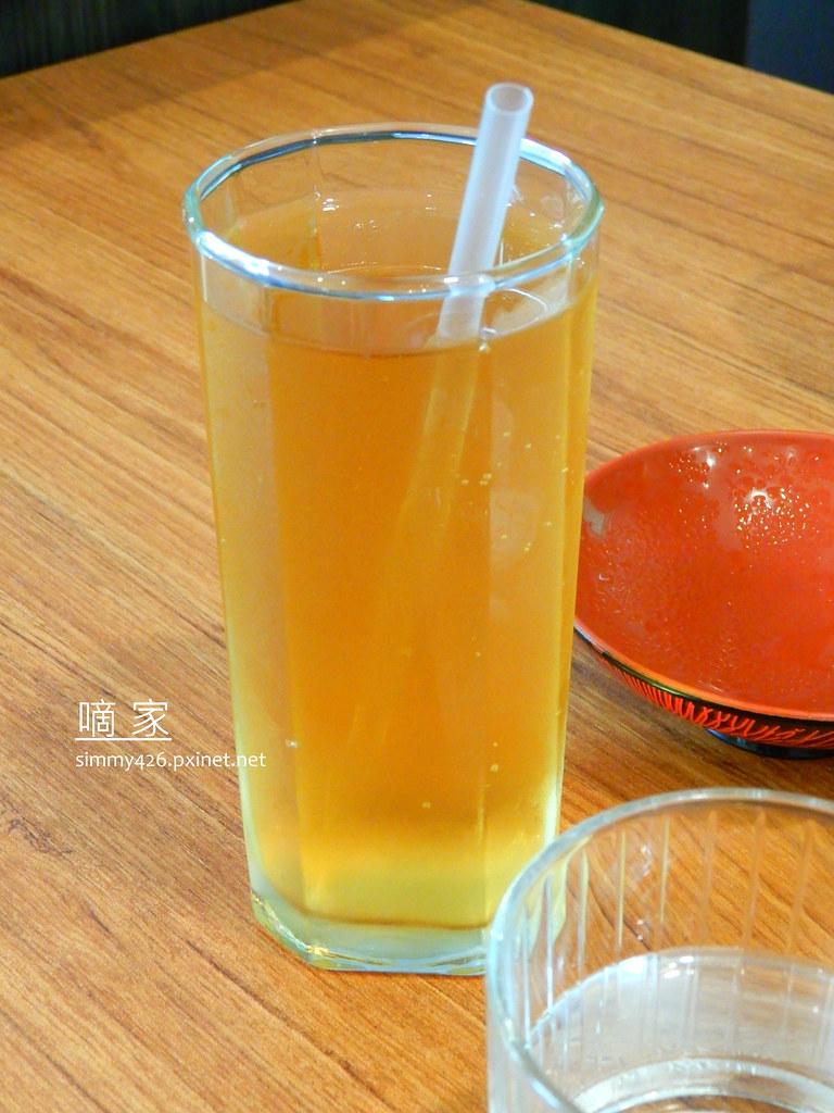 嘀家 日式烤茶