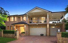 26 Highlands Way, Rouse Hill NSW