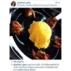 ขอขอบคุณ ภาพจากคุณลูกค้าที่น่ารัก @duckoo_pee นะครับ #ข้าวไข่ข้นซอสต้มยำกุ้งน้ำข้น #JMcuisine #หน้าไม่งอรอไม่นาน #เพชรบุรี www.JM-cuisine.com Tel. 0899100099