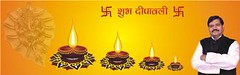 "Cover_Deepawali_Web_M • <a style=""font-size:0.8em;"" href=""https://www.flickr.com/photos/126371282@N06/15116966344/"" target=""_blank"">View on Flickr</a>"