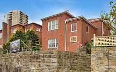 94 High St, North Sydney NSW