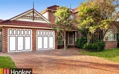 39B Antique Crescent, Woodcroft NSW