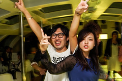 Turn Down For What??? (Celestine Photography) Tags: party people music japan club photography boat dj  celestine   jicoo
