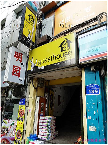 梨大24 Guesthouse (1).JPG