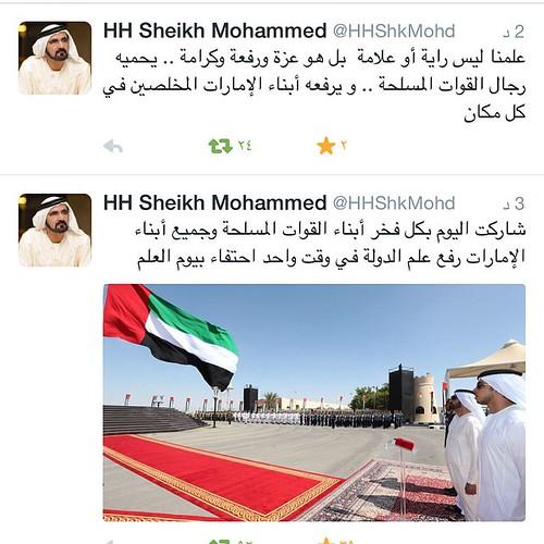 #Selfiewithflag ❤️❤️❤️ #سيلفي_ويا_العلم @sharjah_tv    #ذخرنا_خليفة #يوم_العلم 👋 @moj_uae