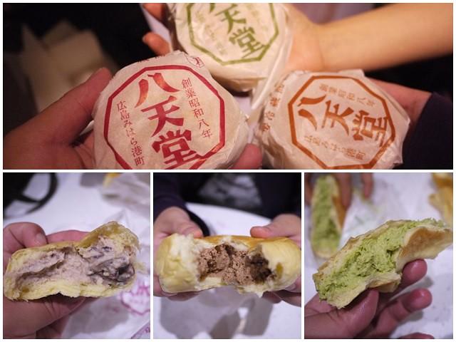日本廣島排隊美食八天堂奶油麵包抹茶甜點page