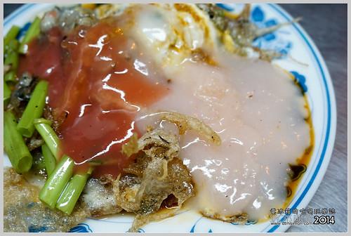 西濱蛋炒飯08