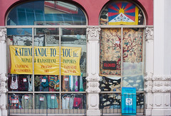 Kathmandu to You Store (Orbmiser) Tags: autumn fall hippies oregon portland store clothing nikon culture 1960s d90 55200vr