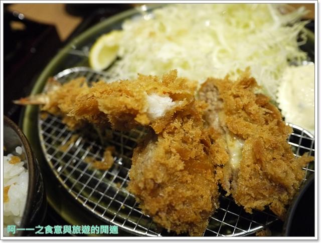 日本東京美食和幸豬排千葉海濱幕張image038