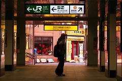 Kanda Station, North Exit (humbletree) Tags: japan tokyo eki kandastation yamanoteline ginzaline