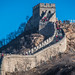 2016 - China - Great Wall of China - Badaling - 2 of 6