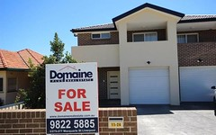 112A The River Rd, Revesby NSW