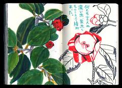 2017.04.12-01 (タケウマ) Tags: sketch sketchbook studiotakeuma illustration illustrator drawing doodle spring flower botanical