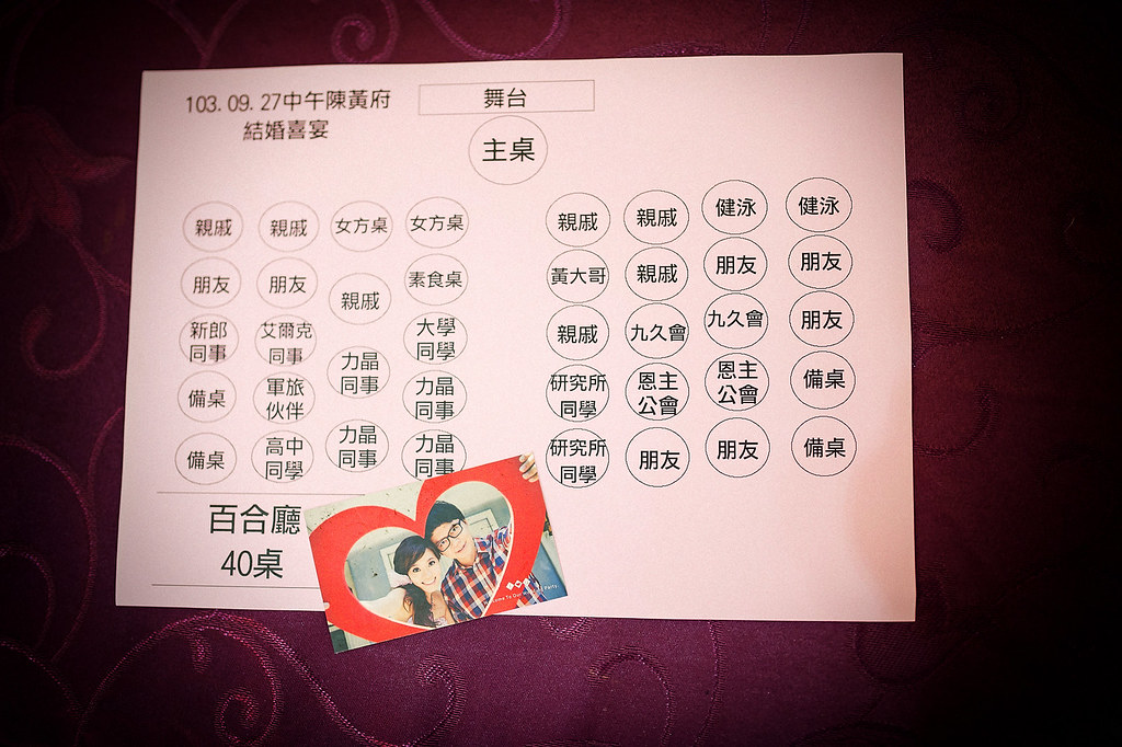 昆德&鈺婷Wedding-162