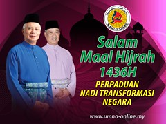 """maal-hijrah-1436-2014-umno • <a style=""""font-size:0.8em;"""" href=""""https://www.flickr.com/photos/95569535@N05/14994992253/"""" target=""""_blank"""">View on Flickr</a>"""