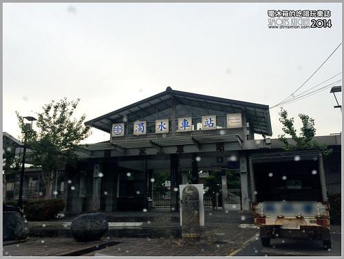 濁水肉羹大王01.jpg
