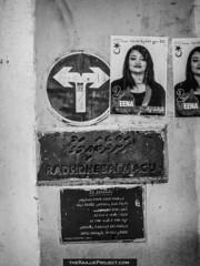 Radhebai Magu (nazeee) Tags: street signs photography photographers maldives atoll 2014 maale raajje kaafu tumblr theraajjeproject
