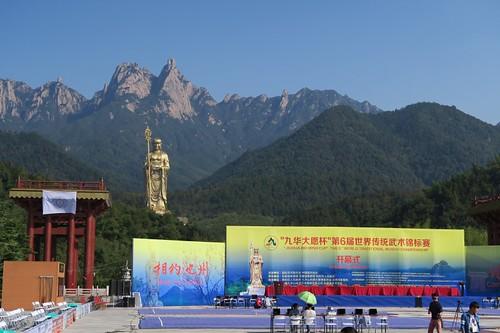 WKChizhou2014_03