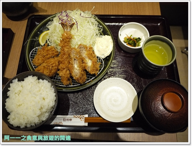 日本東京美食和幸豬排千葉海濱幕張image033