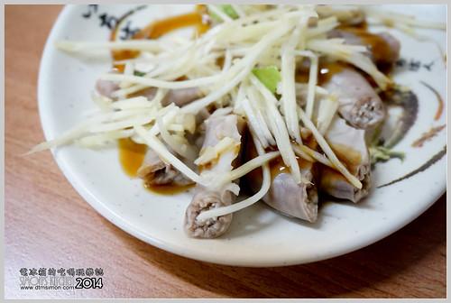 珍品小吃米粉芋06