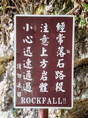 Hualien-7.jpg (Johannes Hillerbrand) Tags: park flickr taiwan national gorge taroko sioulintownship