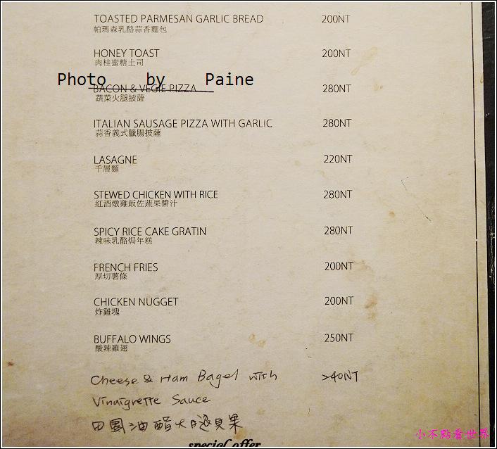 台北東區COSTUMICE cafe (3).JPG